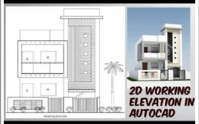 ELEVATION WORKING DRAWING